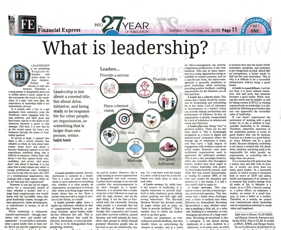 What is Leadership? By Sajid Amit on Financial Express